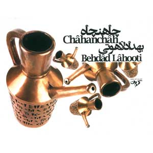 chahanchah